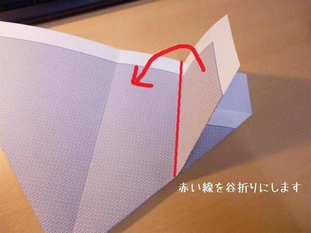 簡単 折り紙:折り紙 箱 チラシ-divulgando.net