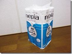 補充用トイレットペーパーのキレイな仕舞い方2