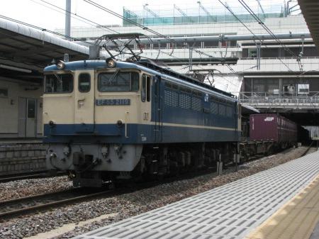 s_EF65 2119