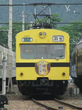 s_1665 (1)