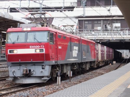 s_DSCF1365.jpg
