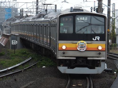 s_DSCF3681.jpg
