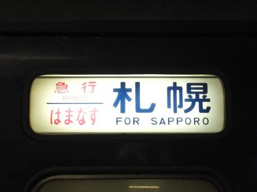 s_DSCF4904.jpg