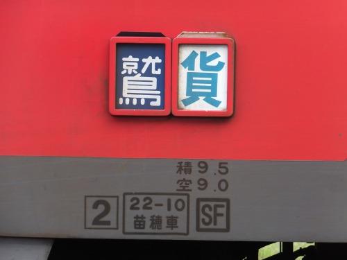 s_DSCF5177.jpg