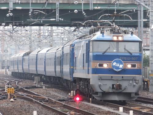 2レ EF510-507+24系尾久車6B+24系札幌車6B