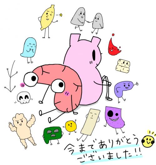 お礼絵(めがね)