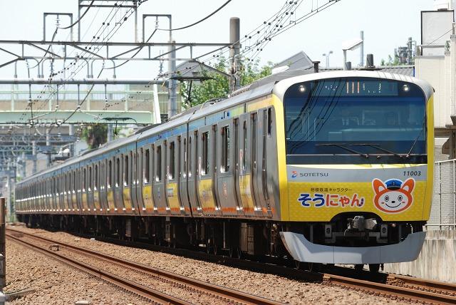 11003F-2.jpg