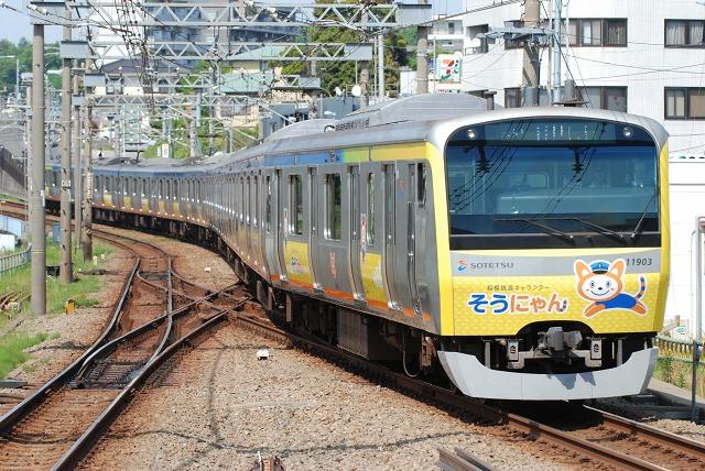 11003F-3.jpg