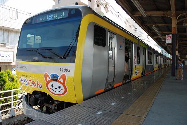 11003F-4.jpg