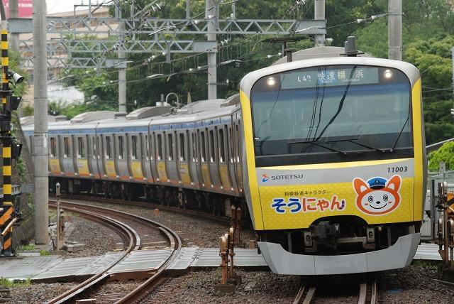 11003F-6.jpg