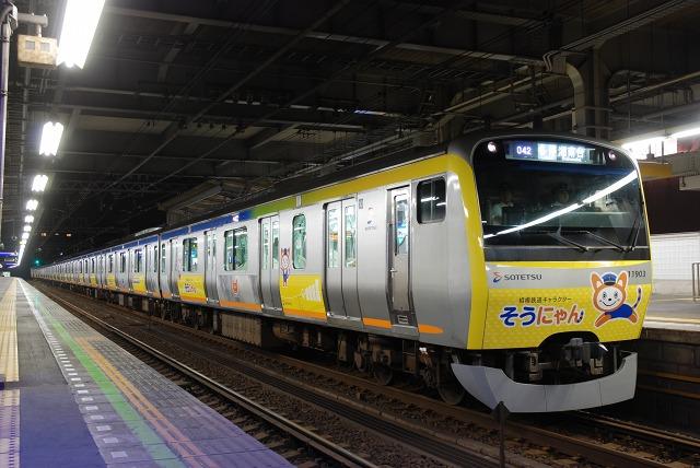 11003F-7.jpg
