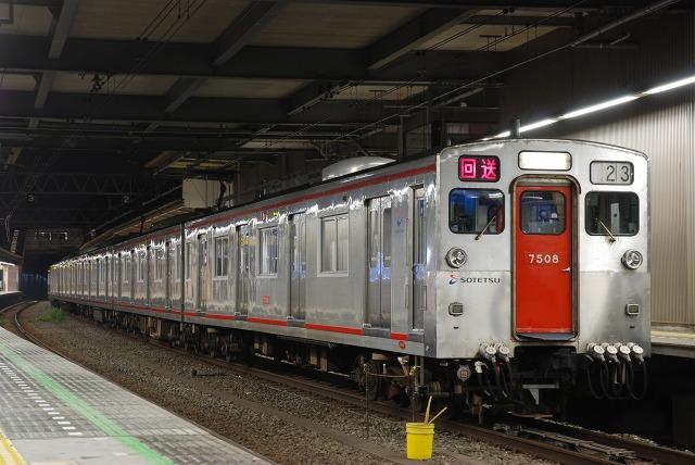 7707F-16.jpg