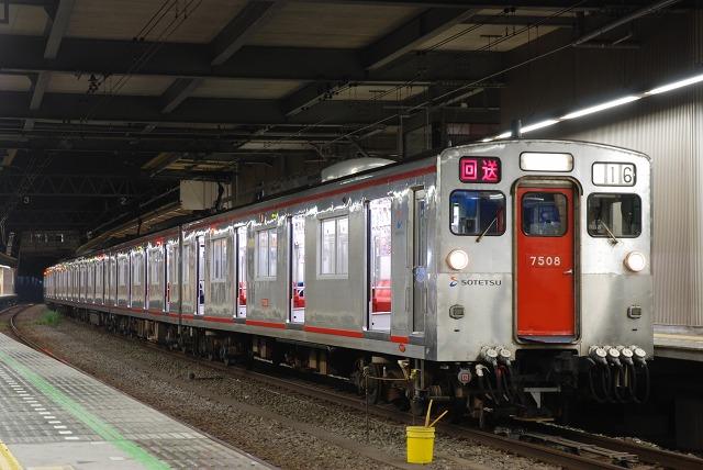 7707F-17.jpg