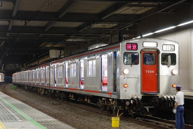 7707F-18.jpg