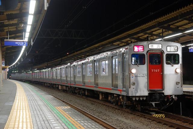 7707F-19.jpg