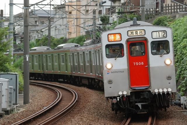 7707F-21.jpg
