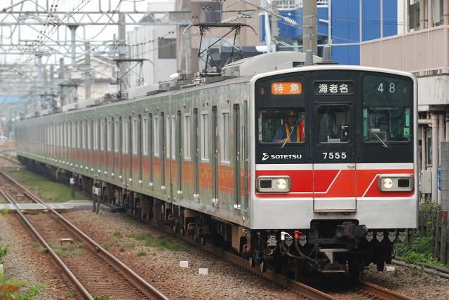 7755F-22.jpg