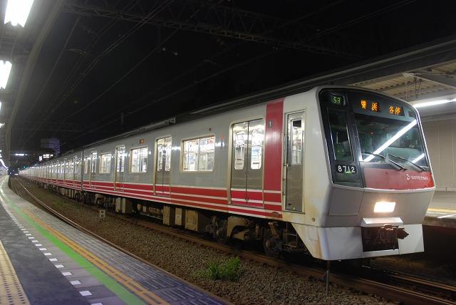 8712F-9.jpg