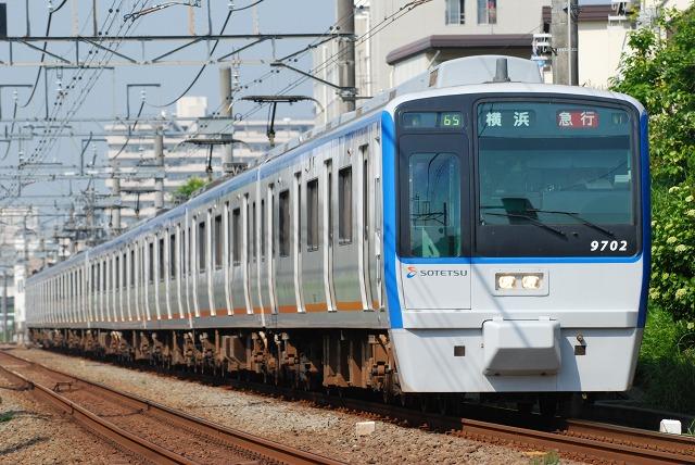 9702F-2.jpg