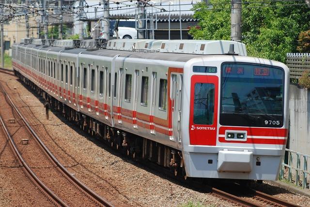 9705F-10.jpg