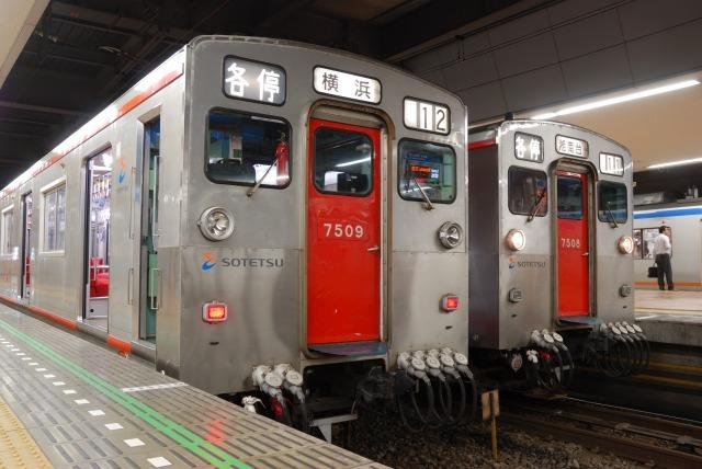 futamatagawa7.jpg