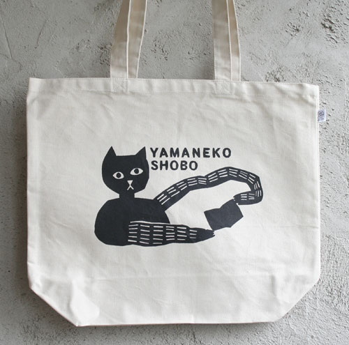 yamanekoshobo.jpg