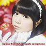 竹達彩奈 「apple symphony」