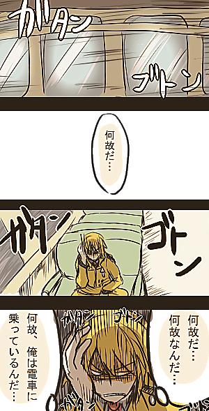 森漫画001