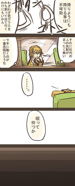 森漫画002