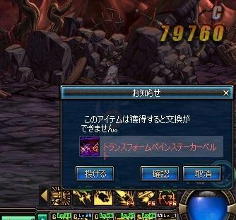 ScreenShot2014_0301_194214461.jpg
