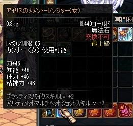 ScreenShot2014_0629_105949009.jpg