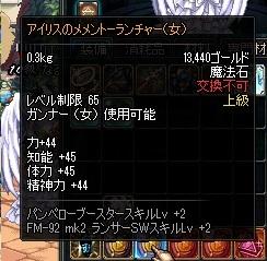 ScreenShot2014_0629_105950186.jpg