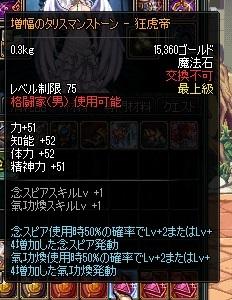 ScreenShot2014_0629_105953556.jpg