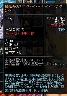 ScreenShot2014_0629_105955812.jpg