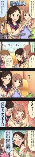しのぶ (1)