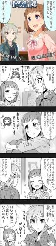 しのぶ (4)