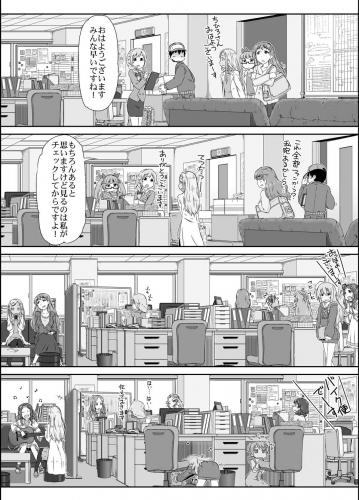 拡大 (6)