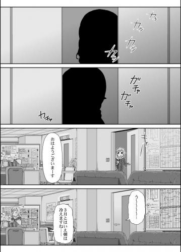 拡大 (1)