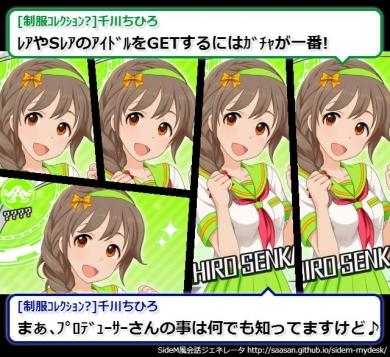 小ネタ (6)
