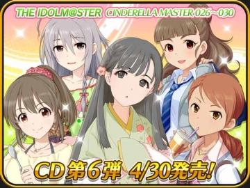 cd6弾 (2)