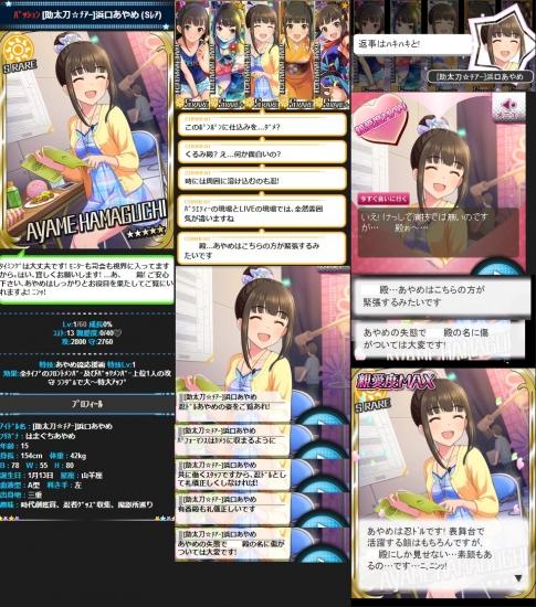 sukedachi.jpg