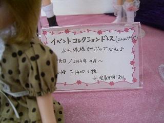 RIMG5425.jpg