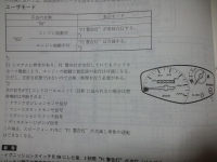 CA3K0220_convert_20140803193505.jpg