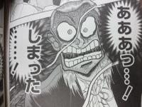 wasizu A