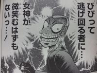 wasizu B