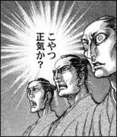 syoukika.jpg