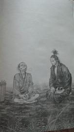 バガボンド (2)