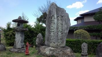 庚申塔 (2)