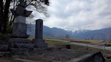 庚申塔 (3)
