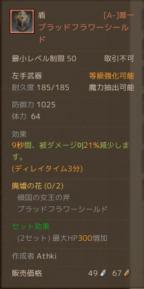 d103bb2ae7cb39531ad0c4061dbbf526.png